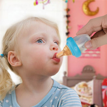 10ML Newborn Baby Feeding Bottle Medicine