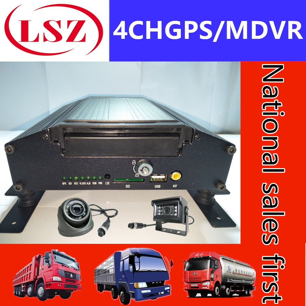 4 way HD HDD vehicle video recorder GPS remote positioning AHD monitoring host MDVR factory цена 2017