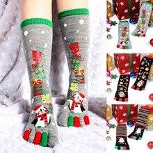 BKLD 2019 New Fashion Women Funny Cartoon Printed Toe Socks