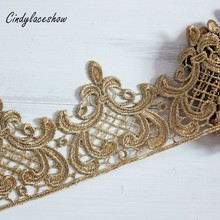 1yd 9cm Wide Vintage Gold Water Soluble Embroidery Crown Flower Lace Trim Fabric Islamic Headscarf Hair Accessories DIY Crafts
