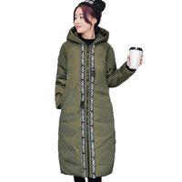 2016 Winter Coat Women Parkas Long Thicken Warm Cotton Padded Jacket Hooded Plus Size Outerwear Women