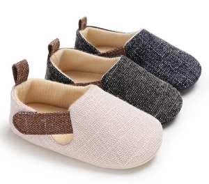 23dac2910998 HONGTEYA Baby Boy Infant First Walkers Toddler Crib Shoes