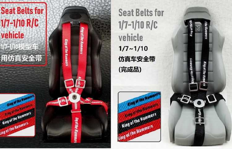 Seat Belts for 1/7-1/10 RC Vehicle Axial Wraith Gmade GOM jkmax Wrangler only the seat belts and color random delivery