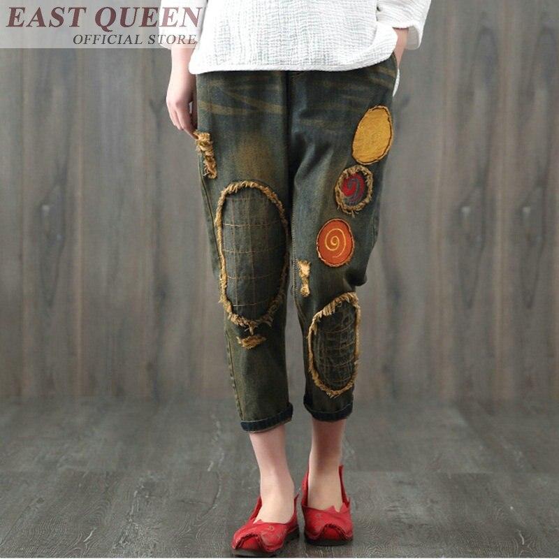 Suavizante Mamá Jeans Harem Streetwear 1 De Sueltos Mujer Cintura Para Pantalones Elástica Rasgados Novio A Aa3573 Vaqueros zR4zqTv