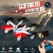 5.8G FPV Terbang Q282G Drone Dengan HD Camera 6 axis gyro rc quadcopter satu kunci kembali real-time transimition headless modus mainan gif
