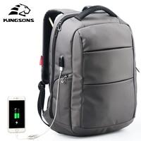 Kingsons External Charging USB Function กระเป๋าเป้สะพายหลังของโรงเรียนสาว Dayback กระเป๋าเดินทางผู้หญิง 15.6 นิ้ว