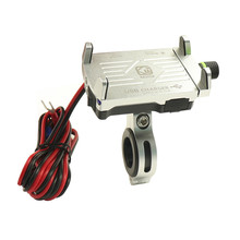 Silver CNC Motorcycle Phone/GPS Navigation Mount Bracket W/ USB Charger For BMW