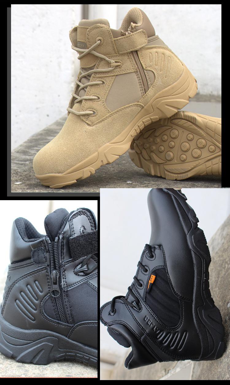 men combat boots (15)