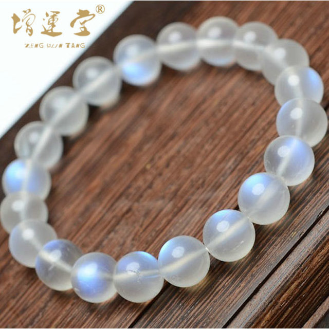 Sri Lanka Genuine Natural 5a Ice Blue Moonstone Bracelet Rainbow Species Can Be Used With