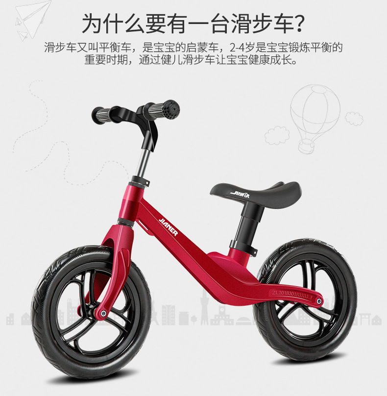 HTB1JXA6S9zqK1RjSZFHq6z3CpXaJ 2019 hot sell athletes children's balance car without pedals slide car children 1-3 years old scooter one generation