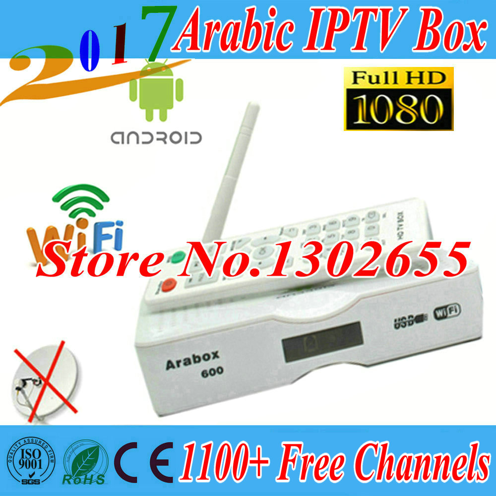 VSHARE 1 Year free IPTV box Europe iptv HD box tv box arabic