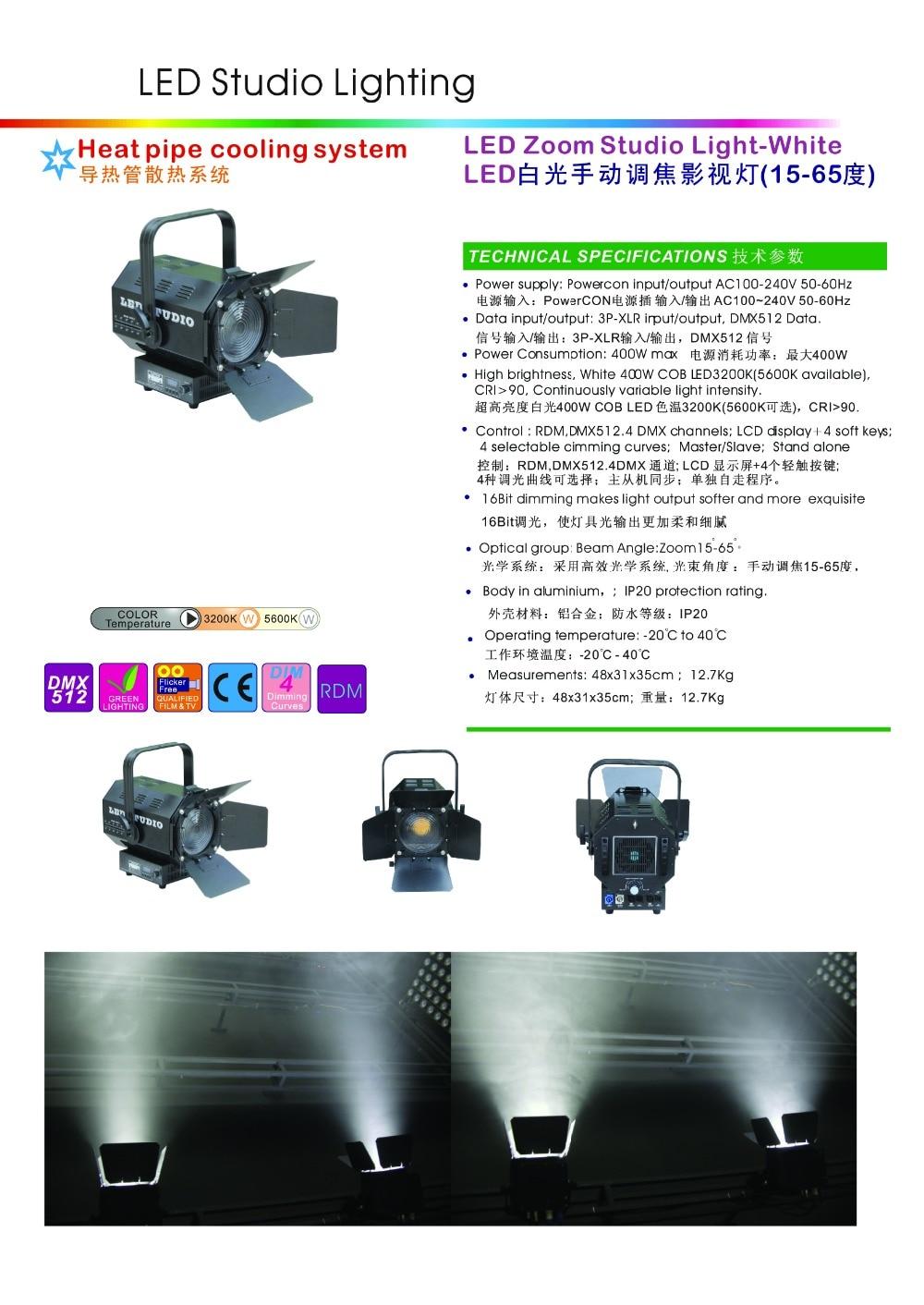 400V-W