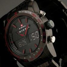 2016 nuevos hombres relojes acero lleno Men de reloj de cuarzo horas analógico Digital reloj LED reloj de los deportes militares