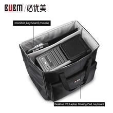 Bubm maleta de armazenamento de computador, computador desktop, armazenamento de viagem, estojo de processador principal, teclado e mouse
