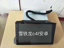 ChoGath (TM) 10.2 Pulgadas Android 6.1 GPS de Navegación para 2013-2017 Citroen c4 Radio con Pantalla Táctil DVR WiFi Bluetooth