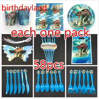 58pcs Moana Theme Plate Cup Mask Dishes Set Birthday Party Supplies Baby Birthday Party Pack For
