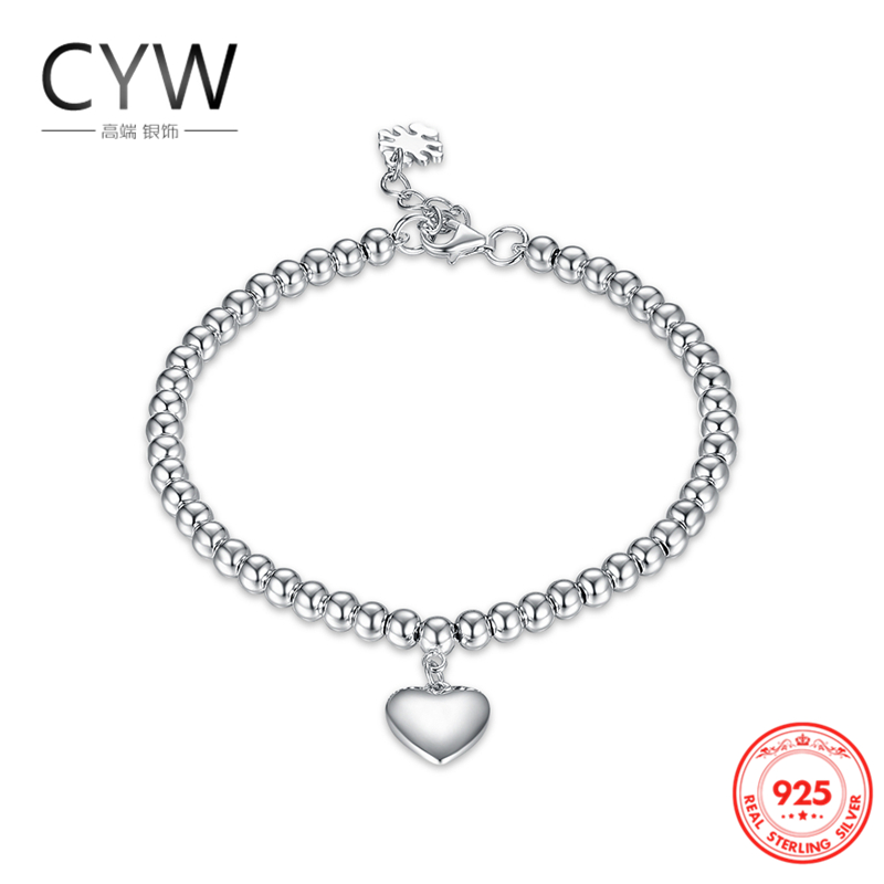 CYW Fine Jewelry 925 Sterling Silver Bracelet Heart Charm Beads Beaded Silver Bracelets for Women beaded detail heart charm bangle