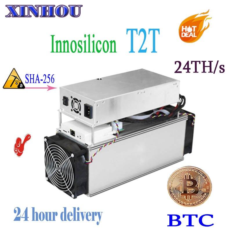 Innosilicon T2 Turbo (T2T) Bitcoin Miner 24TH/S BTC шахтер SHA256 ASIC  лучше чем Antminer S9 s9j T9
