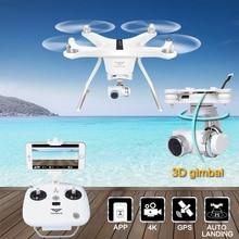 Tovsto Uluru professionnel rc Drone 4 K HD Caméra 3 Axes Cardan 8 canaux 5.8 GHz Wifi rc Quadcopter dron vs dji phantom 2 3 dobby