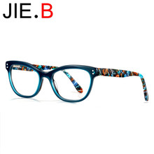 New full frame glasses ladies myopia plane mirror