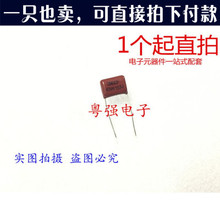 цены Freeshippng   CBB Capacitor 630V153J 15nf 10MM Pitch New