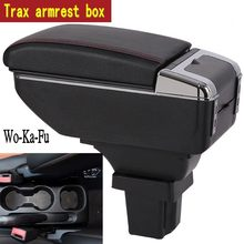For Trax armrest box central Store content box products interior decoration Storage Center Console accessories(China)