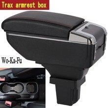 Для Chevrolet Trax подлокотник коробка центральный магазин содержимое товары продукты интерьера хранения центральной консоли аксессуары