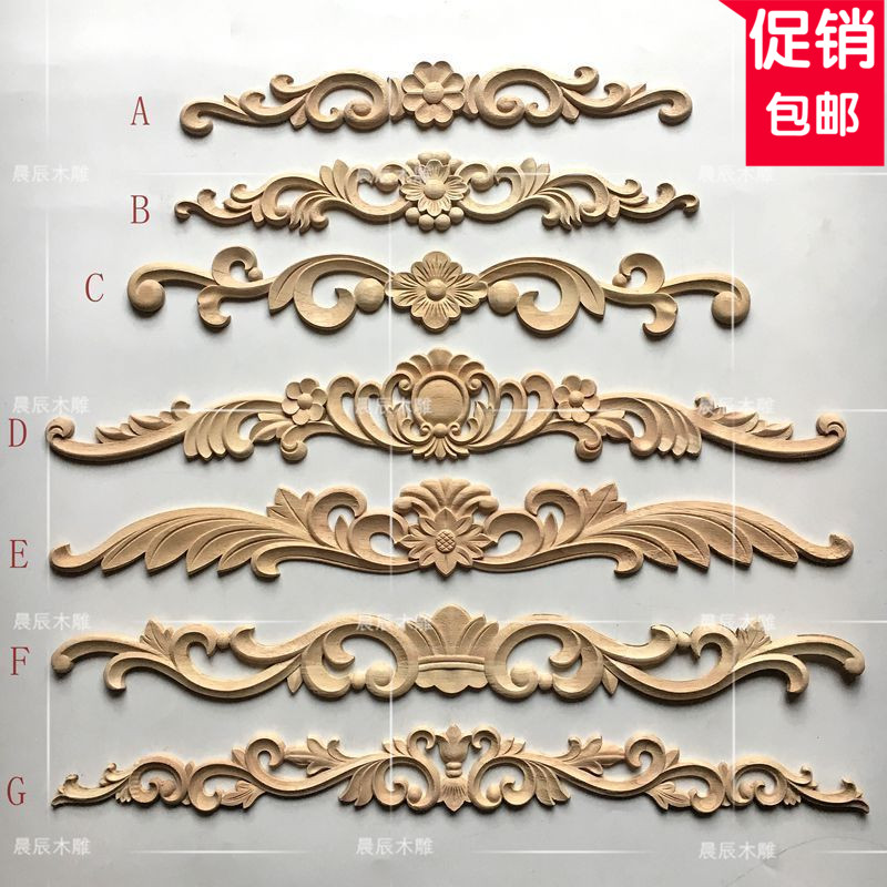2 Pcs/lot,Interior Cabinet Decoration, European Style Ornaments, Applique, Furniture Door Flower(A722)