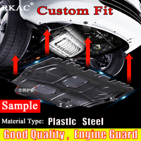 Car styling For Chevrolet Malibu Plastic engine guard 2017 For Malibu Engine skid plate fender alloy steel engine Accessories