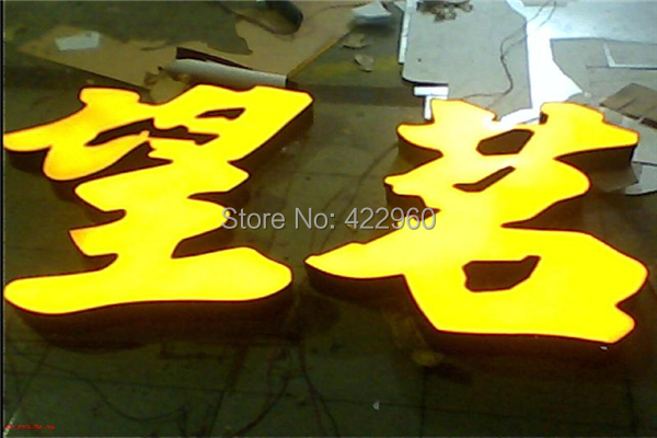 Factoy Outlet Outdoor Acrylic LED Shop Sign