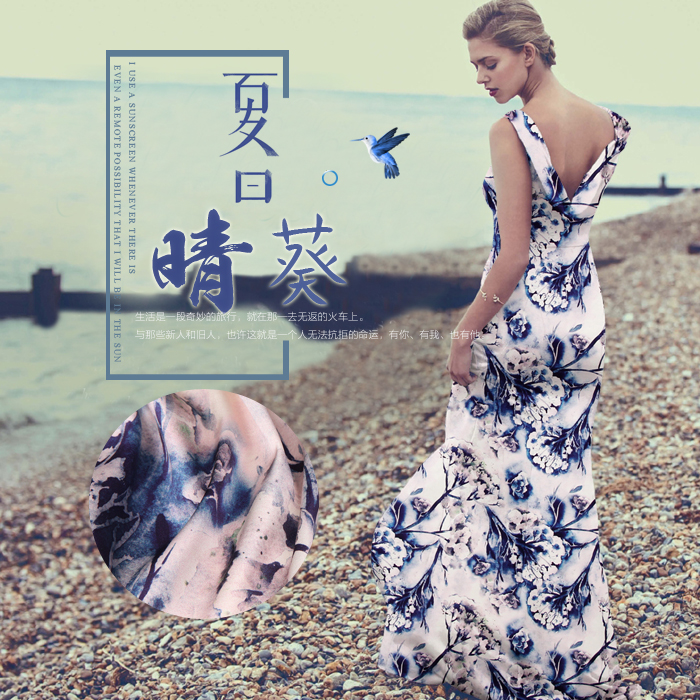 118cm πλάτος 19mm 93% μετάξι & 7% spandex floral - Τέχνες, βιοτεχνίες και ράψιμο - Φωτογραφία 1