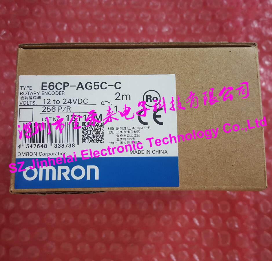 New and original E6CP-AG5C-C 256P/R OMRON ROTARY ENCODER 12-24VDC 2M lcl ct201260 ct201261 ct201262 ct201263 4 pack laser toner cartridge compatible for fuji xerox docuprint c1190 c1190fs