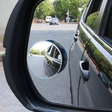 Новое Автомобильное зеркало заднего вида для безопасности, регулируемое детское переднее и заднее сиденье, Детские аксессуары для безопасности