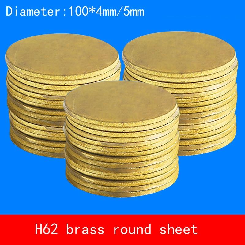diameter 100*4mm/5mm circular round H62 Brass plate 4mm 5mm thickness CUZN40 copper plate custom made CNC metalworking diameter 100 4mm d100 5mm circular round aluminum plate 4mm 5mm thickness custom made cnc metalworking