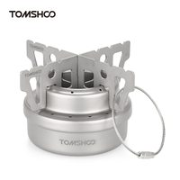 TOMSHOO Outdoor Titanium Alcohol Stove & Rack Combo Set Mini Portable Alcohol Camping Stove with Cross Stand Stove Rack Stand