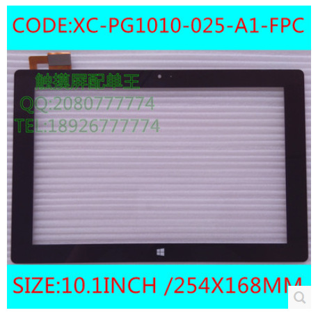 New 10.1 inch tablet capacitive touch screen XC-PG1010-025-A1-FPC free shipping