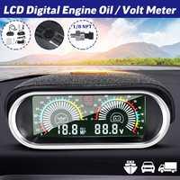 9 36V 2in1 LCD Car Digital Engine Gauge Oil + Voltage Meter with 1/8 NPT Sensor for Boat Car Truck Racing for Universal