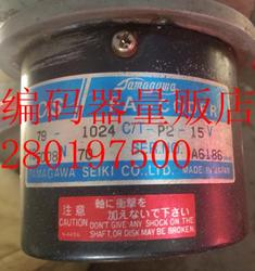 [BELLA] TS5008N70 Japan, Japan, high precision CO. LTD, SEIKI encoder completely generic products