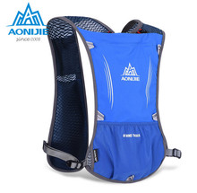 NEW AONIJIE 5L Running Backpack Kettle Package Marathon Cycling Bags Running Vest Kettle Sport Bag Waterproof Nylon Bag E913
