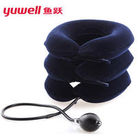 Yuwell Cervical Neck Traction Collar Inflatable Air Cushion Household Medical Neck Massager Pain Relief Relaxation Home
