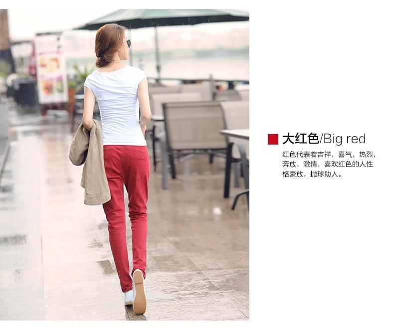 Новинка; Хлопковые Штаны-шаровары с эластичной резинкой на талии; джинсы; повседневные брюки; женские узкие брюки ярких цветов