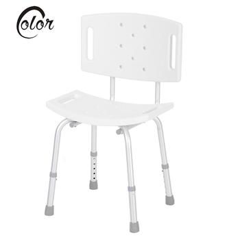2 in 1 Design Medical Shower Chair Stool Detachable Backrest FDA-approved Adjustable Height Bathtub Bench Bath Seat for Shower
