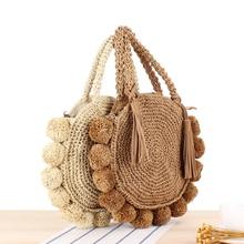 Пляжная плетеная Сумка для женщин, модный круглый мешок из ротанга, соломенный мессенджер на плечо для путешествий, на лето