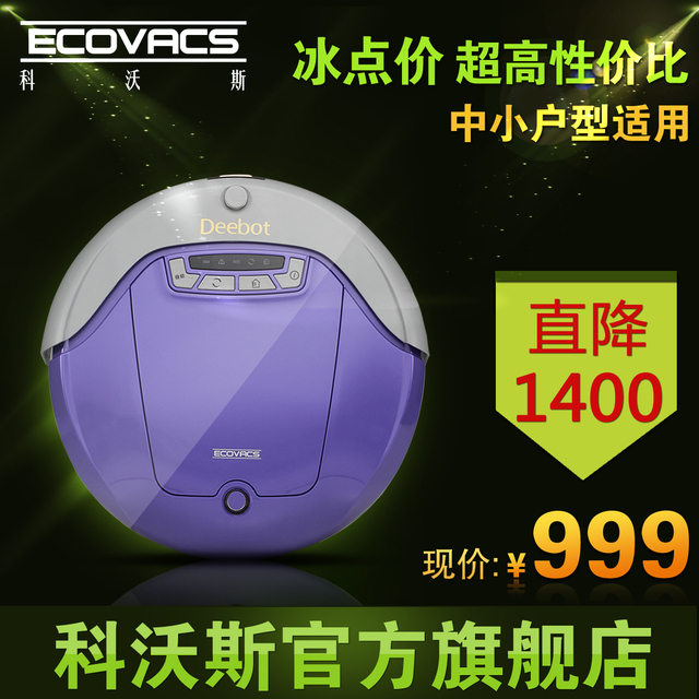 Ranunculaceae worsley 526-cv household intelligent fully-automatic sweeper robot vacuum cleaner