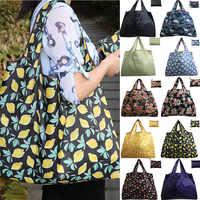 NOENNAME_NULL Eco Shopping Travel Shoulder Bag Oxford Tote Handbag Folding Reusable Cartoon KJ