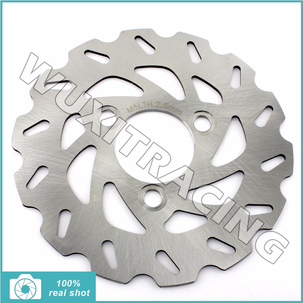 170MM New ATV Dirt Bike Quad Light Weight Front Brake Disc Rotor for ARCTIC CAT 400 DVX TS Sport 2004 2005 2006 2007 2008 kovea kt 2408 canon torch
