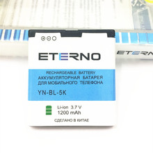 For Mobile Quality1200mAh Phone
