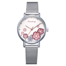 Luxury Watch Women Fashion Flowers Silver Mesh Quartz Wrist Watches for Casual Gifts Ladies Zegarek Damski