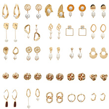 F36 Elegant Matte Metal Gold Square Heart Triangle Geometric Irregular Natural Imitation Pearl Drop Earrings For Women Girl