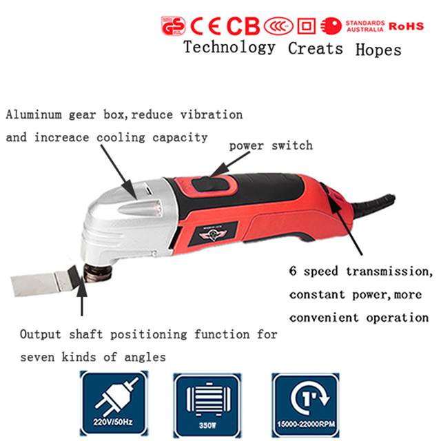 electric Trimmer 350w multi master Oscillating Multi-Tools oscillating tools saw blade ,wood working tool